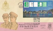 Hong Kong - 1994 - Cover - Police Philatelic Club - Police 150th Anniversary..