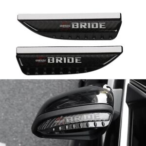 2pc BRIDE Carbon Fiber Rear View Side Mirror Visor Shade Rain Shield Water Guard