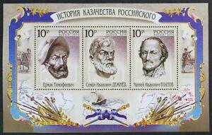 D395 RUSSIA 2009 Military Generals, Cossacks S/S Mint NH