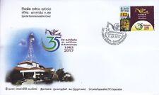 Special Commemorative Cover : 35th Anniversary - Sri Lanka TV Corporation