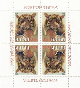 (85131) MNH Year of Tiger minisheet  CONTERFEIT / FAKE 1998