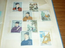 PRC China 1962 C92 Stamps 297-304 Scientists of Ancient China Complete Set