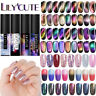 5ML UV Gel Nail Polish Soak Off Magnetic CatEye Sequined Color Changing LILYCUTE