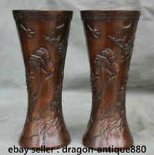 "8.4"" Mark Old China Copper Dynasty Palace Beautiful Woman Tree Bottle Vase Pair"
