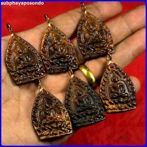 5 pcs.REAN JOA SUAR LP BOON WAT KLANG BANG KAEW Nakhon Phathom .Thai Amulet 9