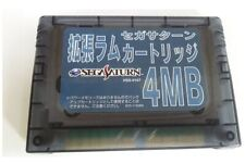 4MB RAM Cartridge HSS-0167 Sega Saturn ss