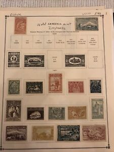 Old Armenia MH Imperf Europe Stamps- Lot A-68100