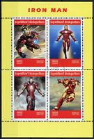 Madagascar 2019 CTO Iron Man 4v M/S Marvel Comics Superheroes Stamps