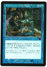 Rhystic Study FOIL MTG Prophecy Japanese NM-