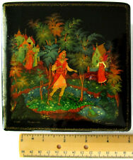 Russian Palekh Lacquer Box, Frog Princess, Artist Signed 1983