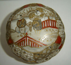 FINE OLD ASIAN JAPANESE COVERED RING TRINKET DISH MORIAGE
