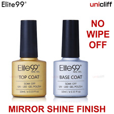 Elite99 Top Coat Base Coat Soak Off UV Gel Nail Polish Paint NO WIPE OFF MIRROR
