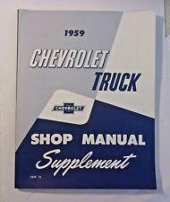 1959 Chevrolet Truck Shop Manual Supplement S&M16 - Excellent Condition!