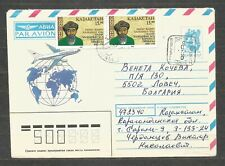 KAZAKSTAN -  traveled Cover to BULGARIA - see scaners - L 295