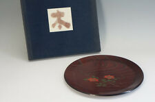 Japan KEYAKI URUSHI Wood Round Tray by SHOJI TSUJI w/box Free Ship 922f09