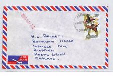 BR232 1977 MALAYSIA Pahang *Ladang Boh* Commercial Airmail Cover BIRDS
