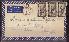 1951 French colony mail Par Avion, Indo China 3x $1 air stamps to Marseilles