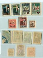 Latvia 🇱🇻 1919 SC  64-67, mint. rtb3463