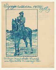 1958 Russian Latvian Art Sermoskin Ivan Original Drawing Nicholas II of Russia