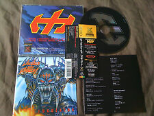JUDAS PRIEST / jugulator/ JAPAN LTD CD OBI