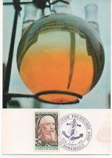 FRANCE 1973.CP. F.D.C.5e EXPOSITION PHILATELIQUE.OBLIT: 13-14/10/73 ROMAINVILLE