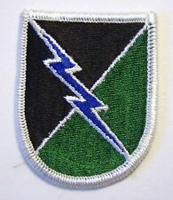617th SPECIAL OPERATIONS AVIATION DETACHMENT AIRBORNE BERET FLASH  U.S. ARMY - F