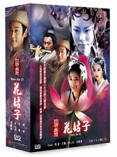 Liu Jai: The Flower Spirit  (聊齋之花姑子 China 2004) TAIWAN TV DRAMA COMPLETE 6-DVD