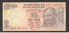 INDIA 10 RUPEES  2008 - NO pinholes - P 95f  Pref. 85S Lett M  UNCIRCULATED