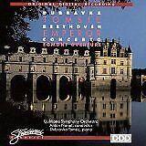 BEETHOVEN Ludwig Van - Emperor concerto - Egmont overture - CD Album