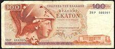 1978 Greece 100 Drachmai Banknote * 466901 * Good * P-200 *