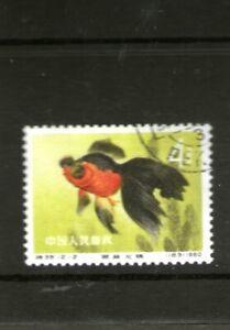 CHINA / 1960 GOLDFISH STAMP, USED-LIGHTLY HINGED