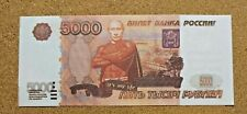 RUSSIA PUTIN NOVELTY BANKNOTE 5000 RUBELS - FAKE FUNNY NOTE