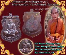 Rare!Phra LP Moon Wat Banjan Sema Huajai Sattee oldThai Amulet Buddha Antique #2