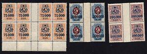 Georgia 1923 blocks of stamps Lapin#43-47 MH CV=20€