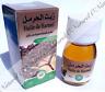 Huile d'Harmel Peganum harmala 100% Pure & Naturelle 30ml Harmal Oil