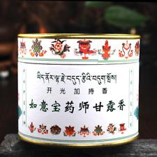Tibet Coil Incense  Natural Handmade Blessed Offering God  Blessed Buy 2 get 1