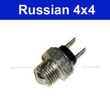 Schalter Rückwärtsgang Lada 21074, Lada Niva 1600, 1700, mit 5 Gang Getriebe