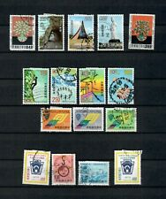 CHINA TAIWAN COLLECTION OF USED COMMEMORATIVE STAMPS LOT (CHI 251)