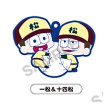 Osomatsu-san Ichimatsu, Jyushimatsu PitaColle Rubber Phone Strap