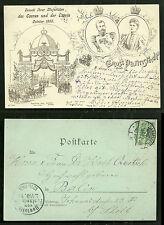 Czar Nicholas Alexandra Feodorovna Darmstadt Germany 1896 stamp