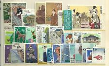 Japan Stamps:1983 Commemoratives Year Set  Mint Non Hinged