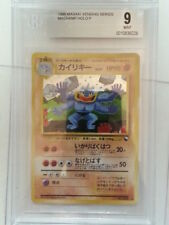 Machamp Promo Pokemon 1999 Masaki Japanese BGS9