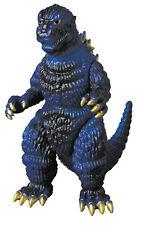 Medicom Godzilla Vinyl Wars Marmit Monster Heaven 1984 1985 Sofubi Fgure