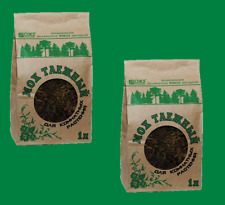 Taiga sphagnum moss 2 packs, 1 liter each for indoor plants.