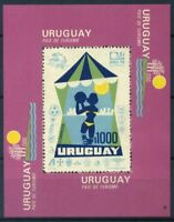 Uruguay 1974 Mi. Bl. 20 Nuovo ** 100% ** Turismo