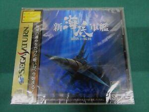 Sega Saturn -- Shin Kaitei Gunkan --  *JAPAN GAME!!* New & Sealed!! 17568