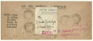 Judaica Palestine Old OHMS Cover British Military Field Post Office Army Signals