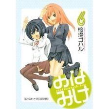 Minami-ke #6 Manga Japanese First Limited Edition / SAKURABA Coharu w/DVD