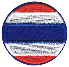 Runder Thailand Aufbügler Aufnäher round Badge Patch Rot Weiß Blau NEU 44 mm