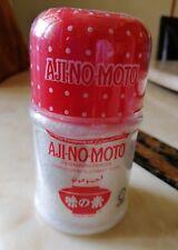 AJI-NO-MOTO in cute bottle, easy to keep..Make your food taste better!! 170g